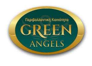 GREEN ANGELS SEAL